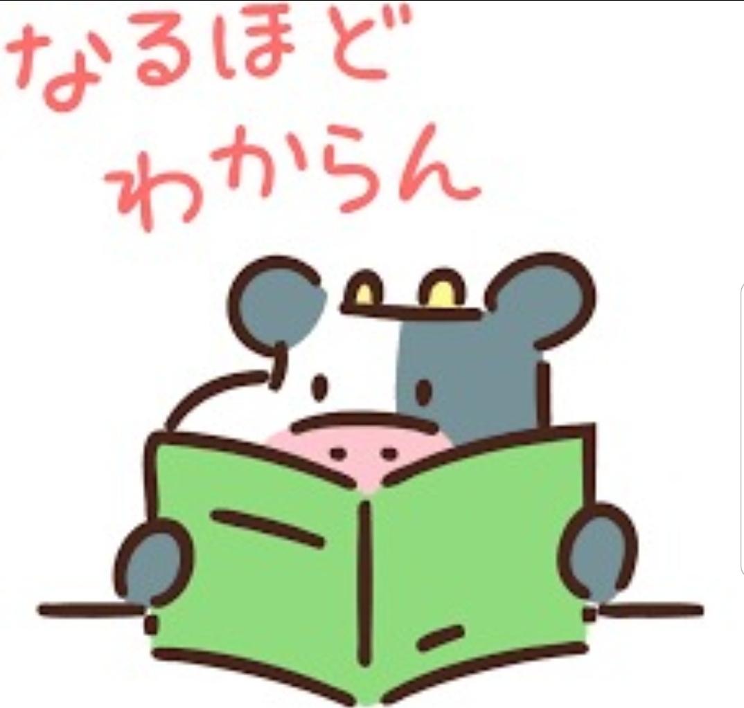 f:id:kyobachan:20200129192705j:plain