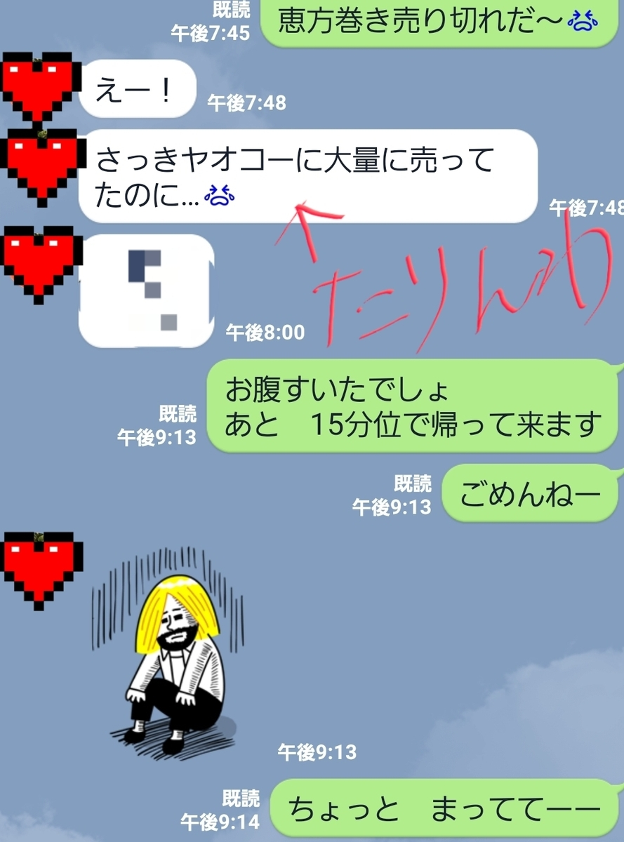 f:id:kyobachan:20200204201158j:plain
