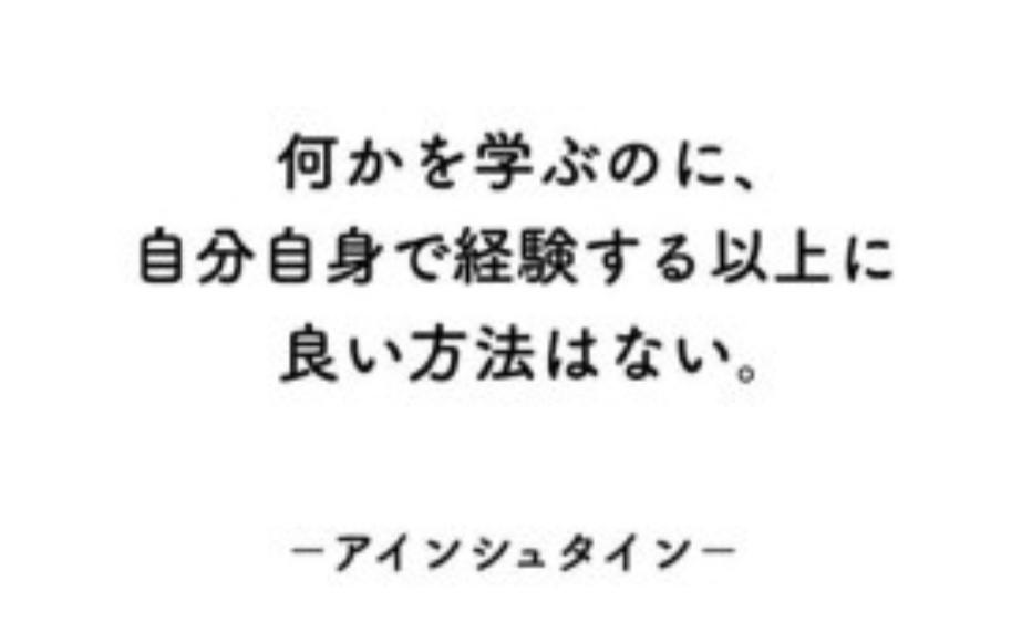 f:id:kyobachan:20200208113752j:plain