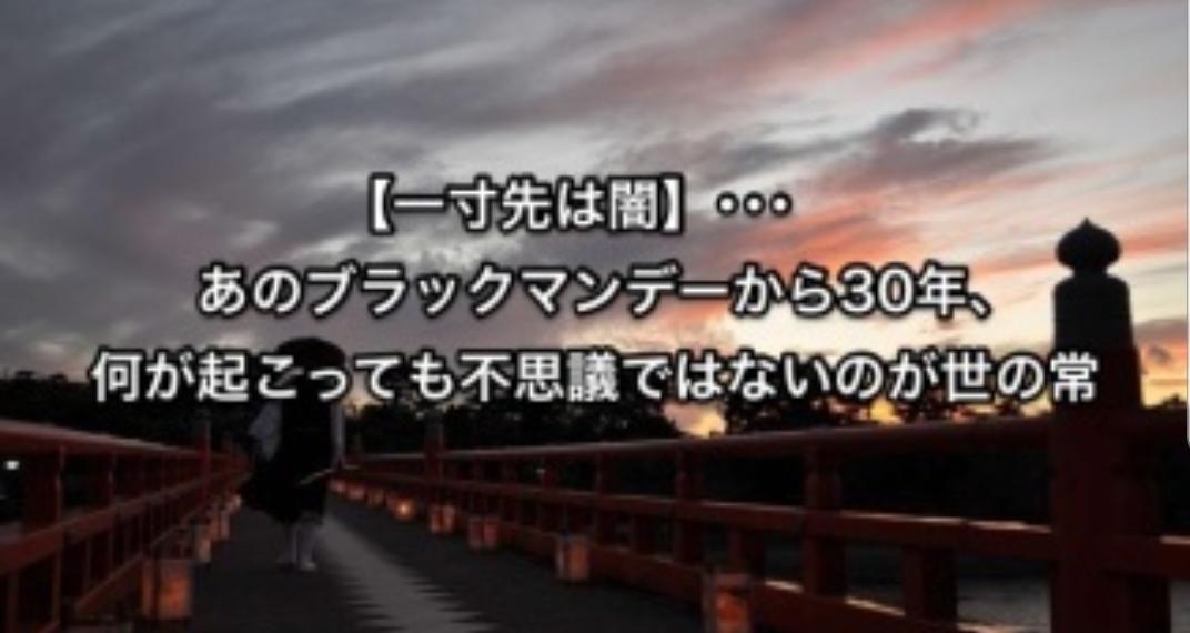f:id:kyobachan:20200220114350j:plain