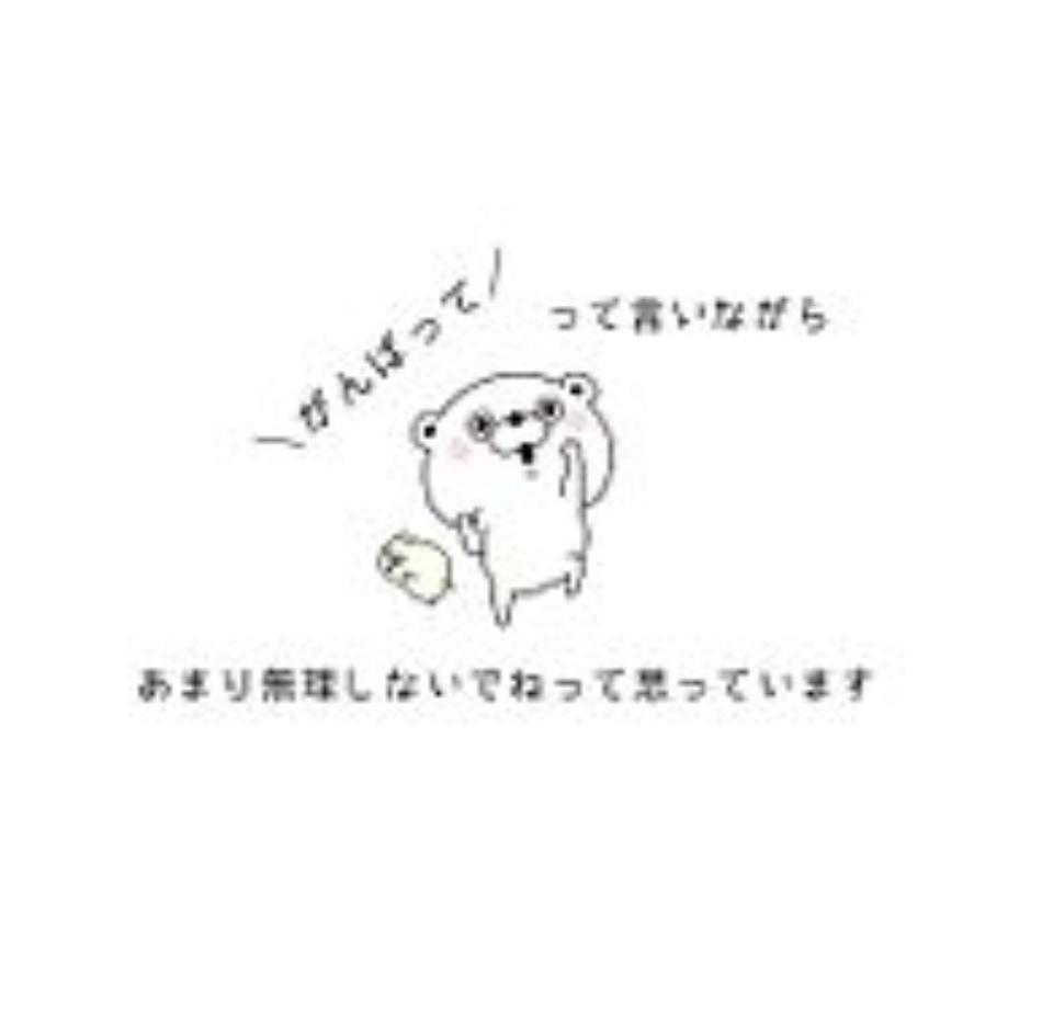 f:id:kyobachan:20200225105014j:plain
