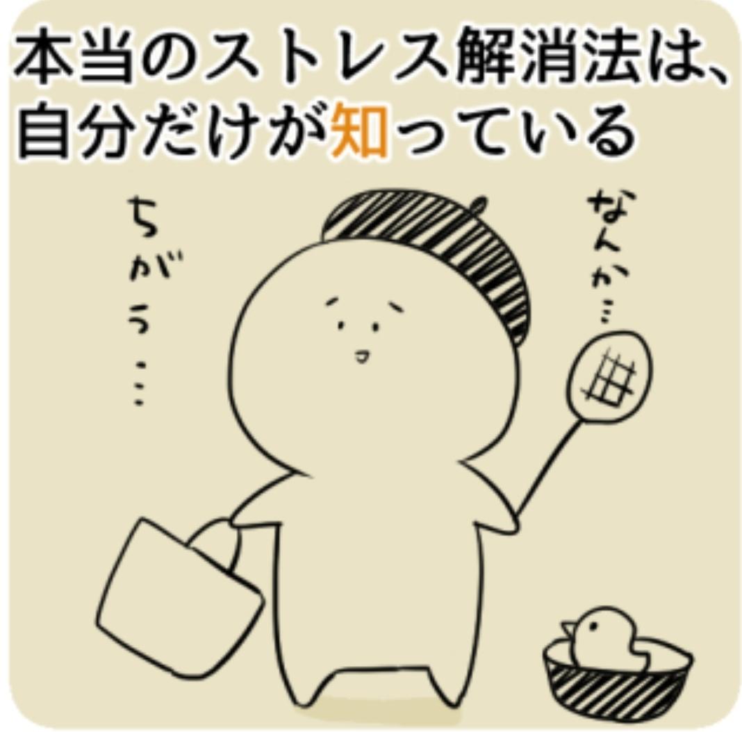 f:id:kyobachan:20200226103243j:plain