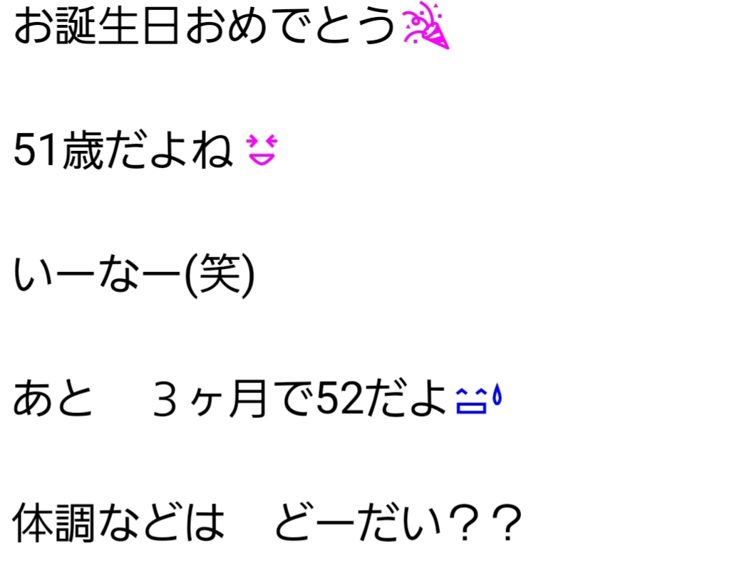 f:id:kyobachan:20200402102827j:plain