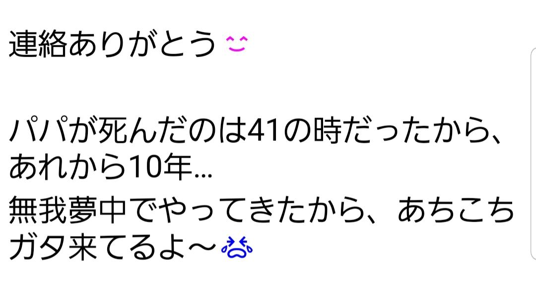 f:id:kyobachan:20200402102910j:plain