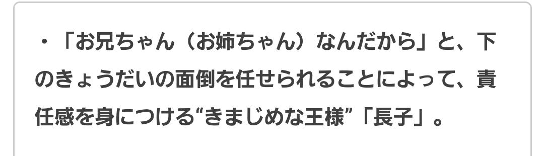 f:id:kyobachan:20200417185402j:plain