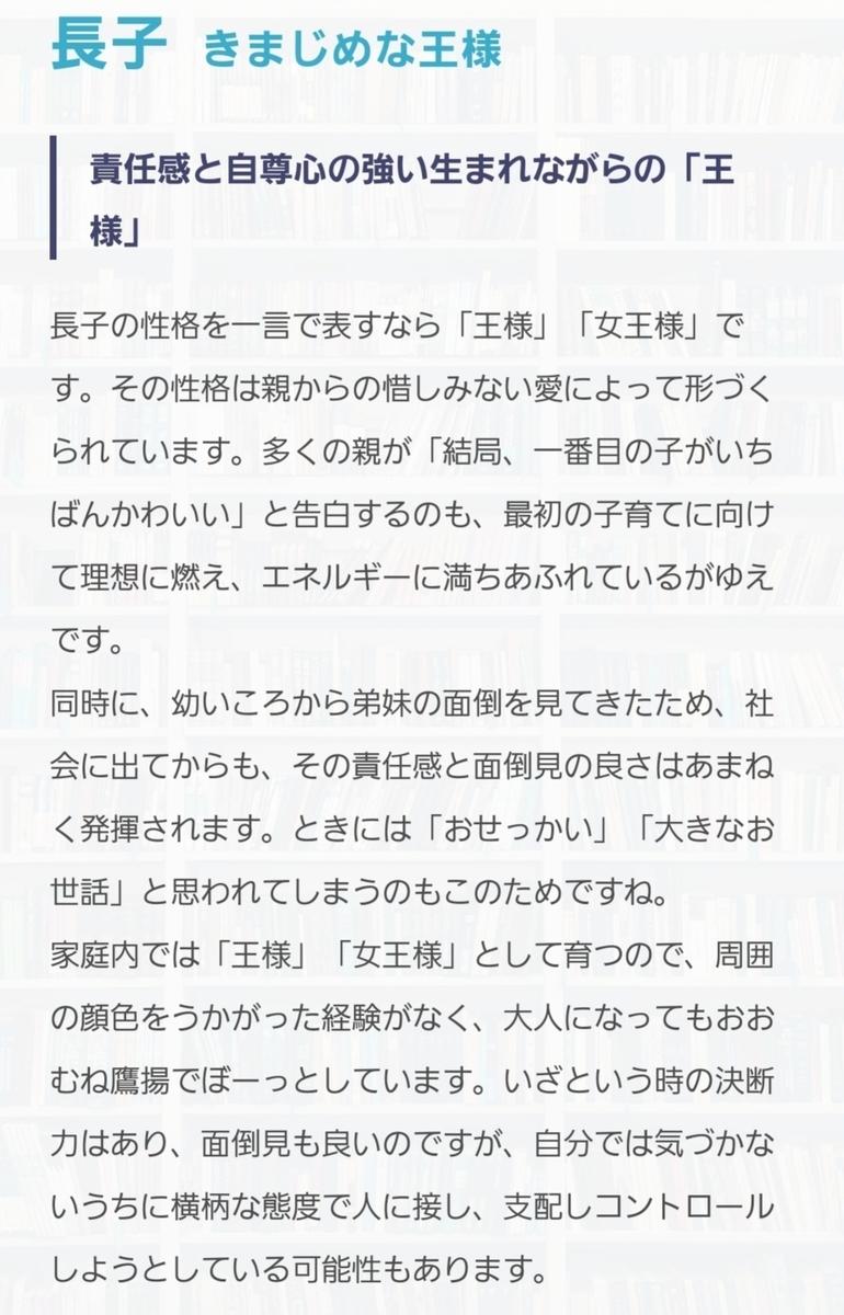 f:id:kyobachan:20200418193141j:plain