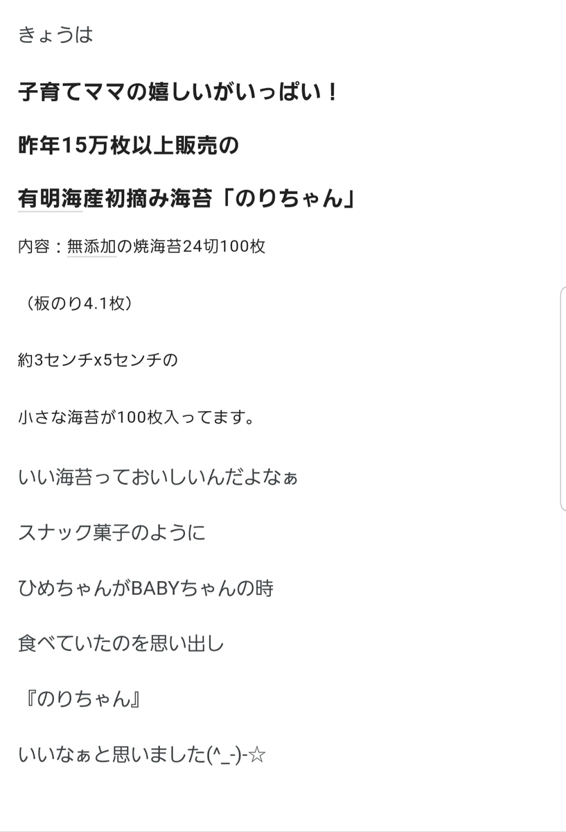f:id:kyobachan:20200508100550j:plain