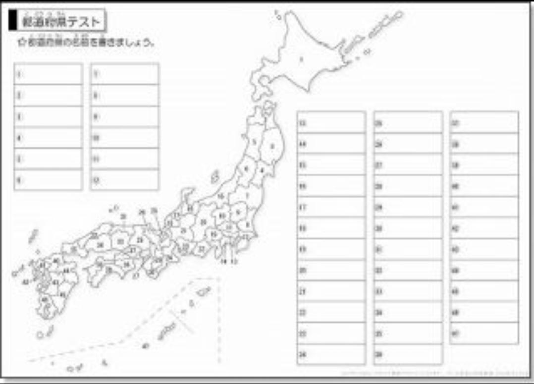 f:id:kyobachan:20200605165030j:plain