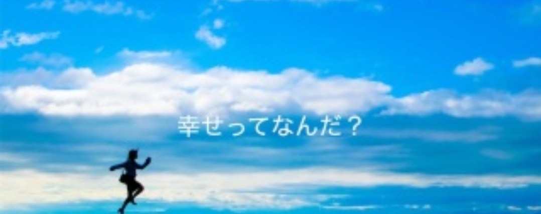 f:id:kyobachan:20200627162023j:plain