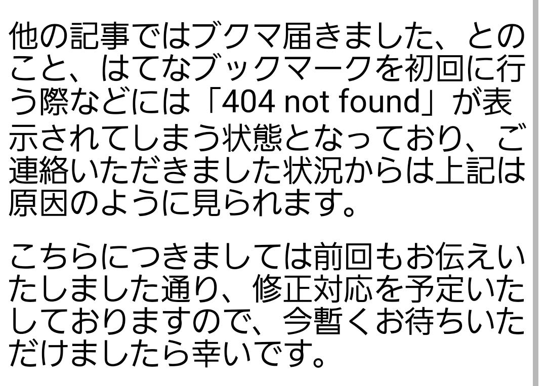 f:id:kyobachan:20200916095838j:plain