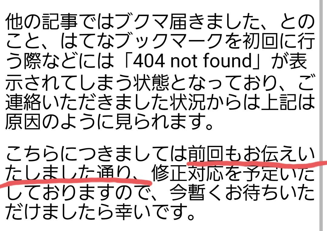 f:id:kyobachan:20200916100836j:plain