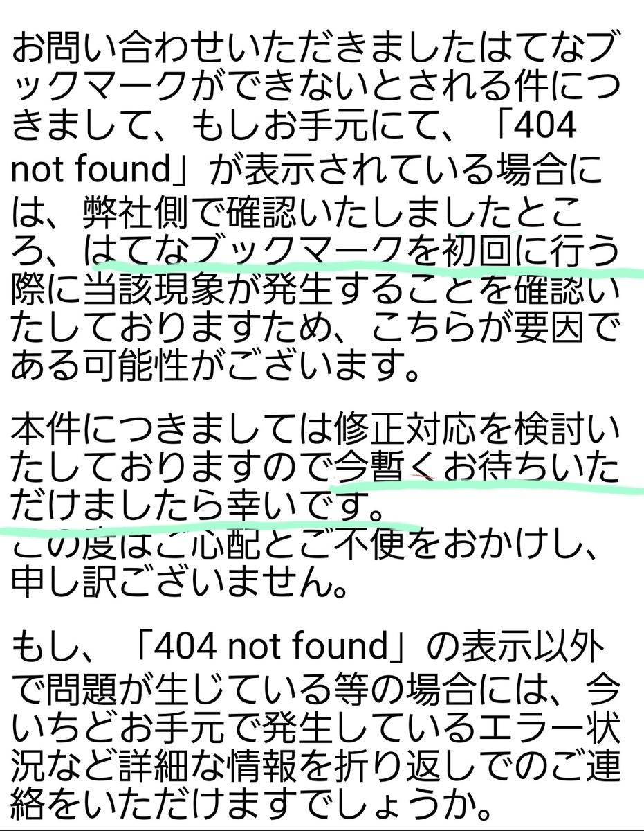 f:id:kyobachan:20200916100902j:plain