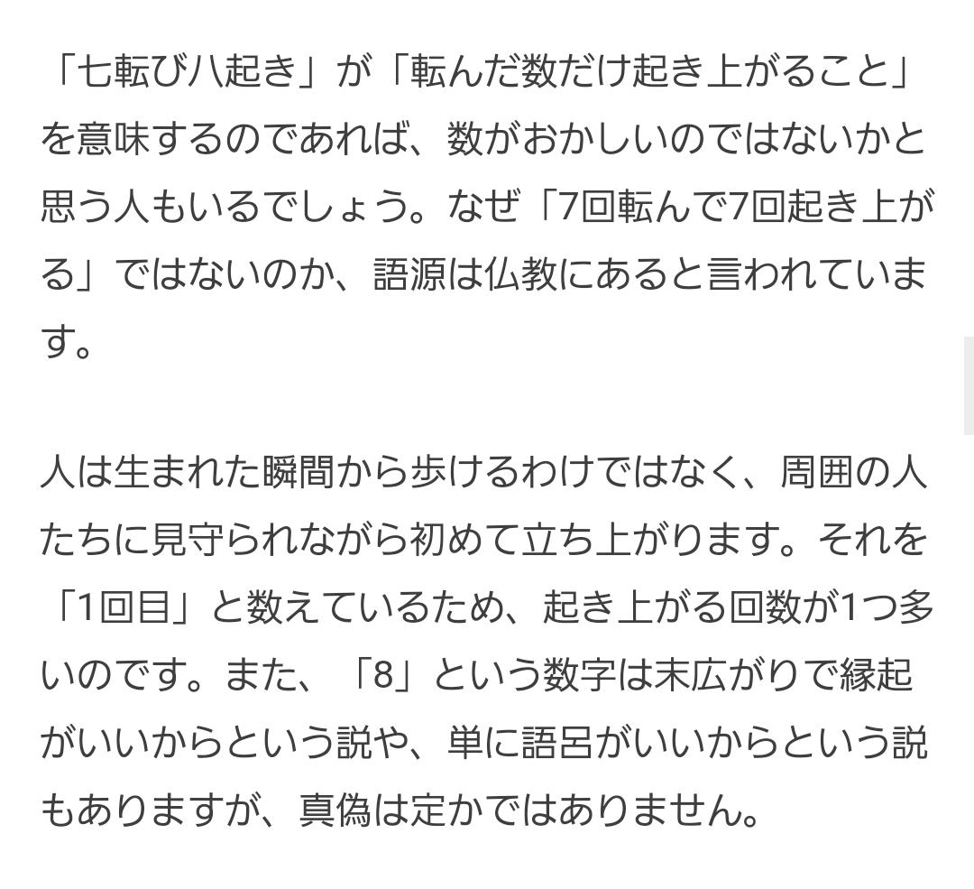 f:id:kyobachan:20210103112001j:plain