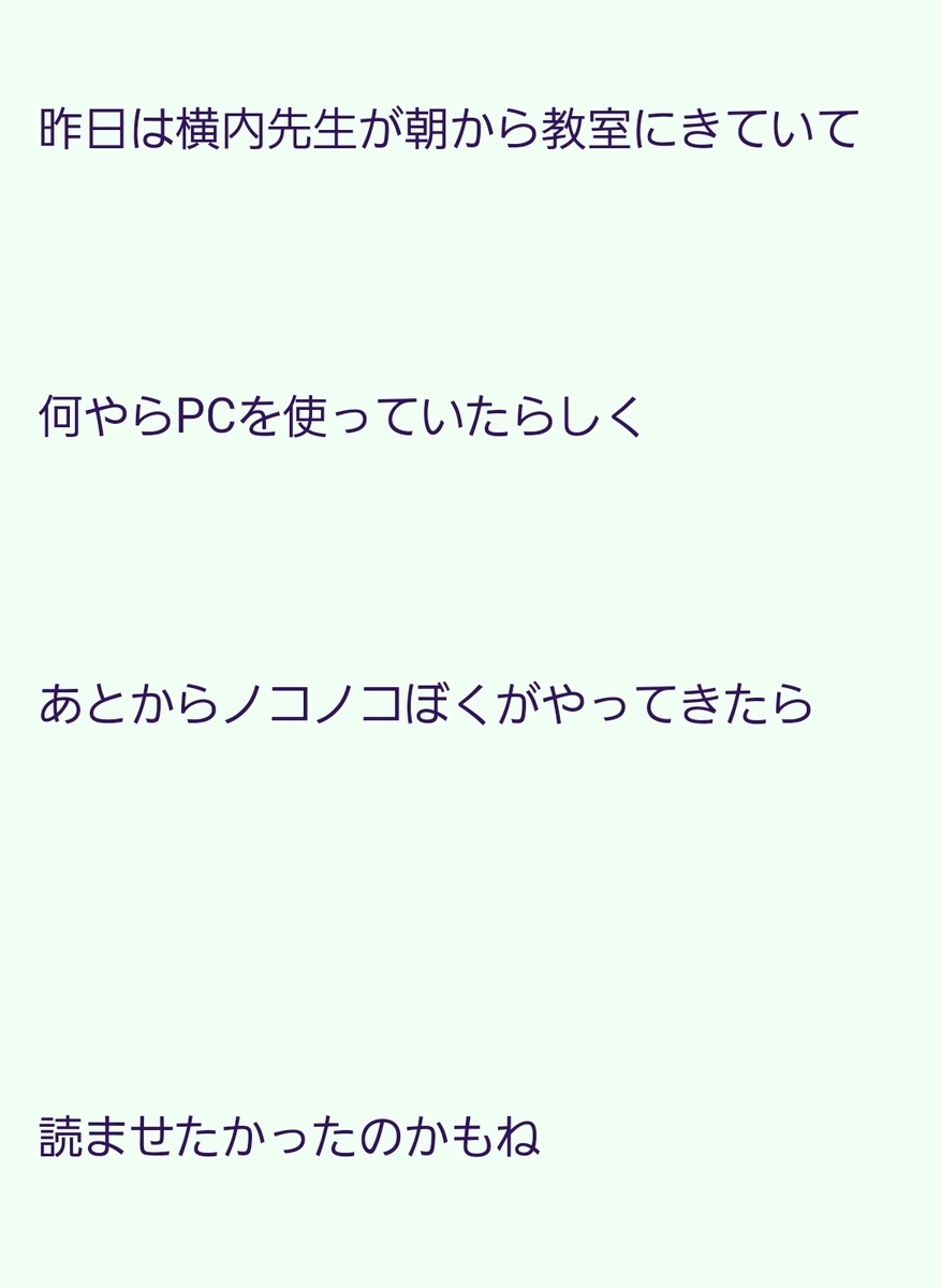 f:id:kyobachan:20210302100021j:plain