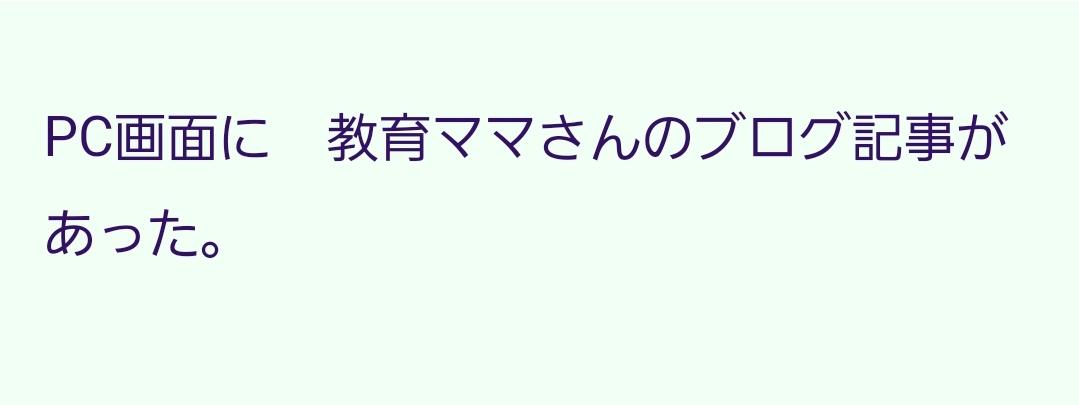 f:id:kyobachan:20210302100212j:plain