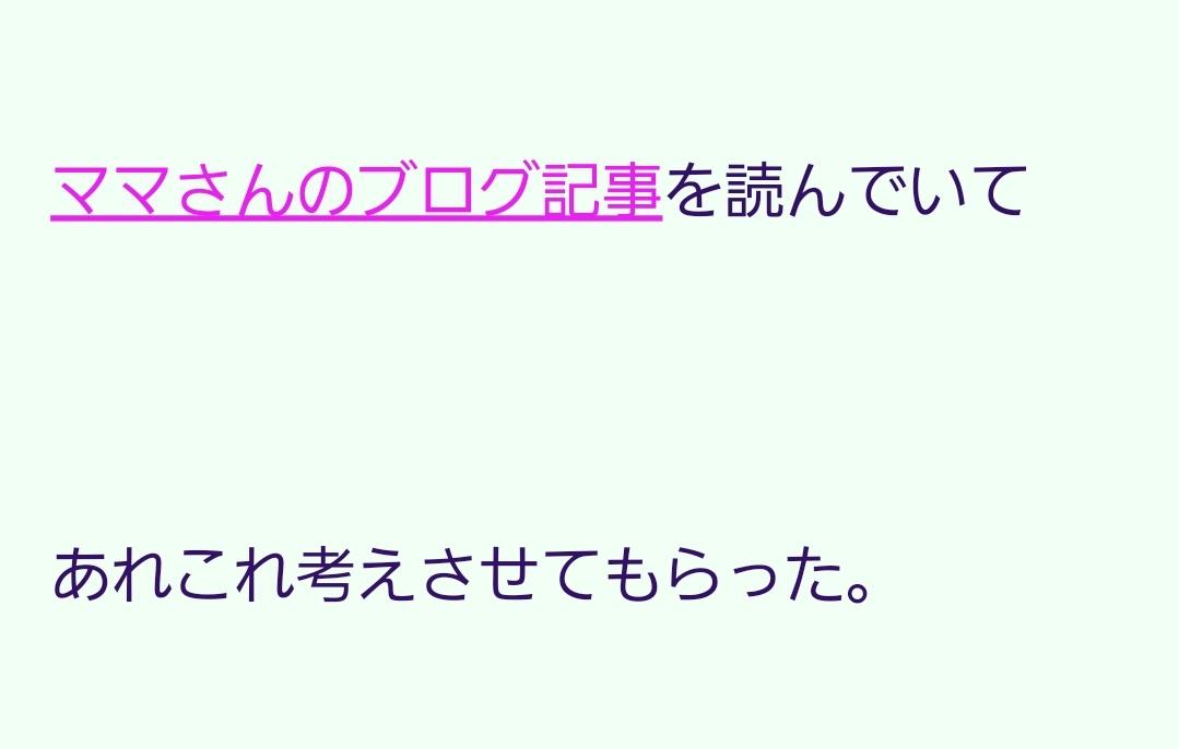 f:id:kyobachan:20210302100252j:plain