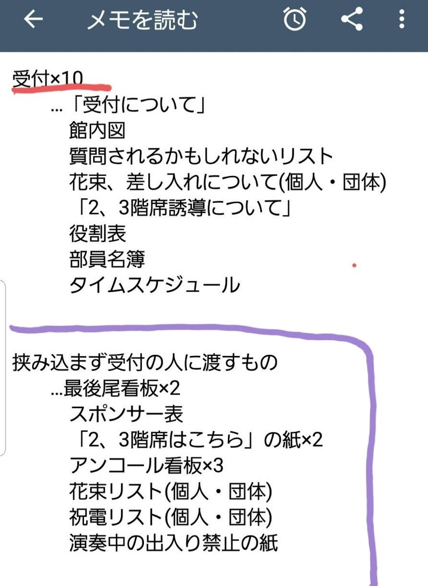 f:id:kyobachan:20210324092209j:plain