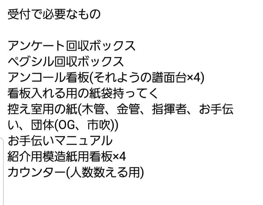 f:id:kyobachan:20210324193458j:plain