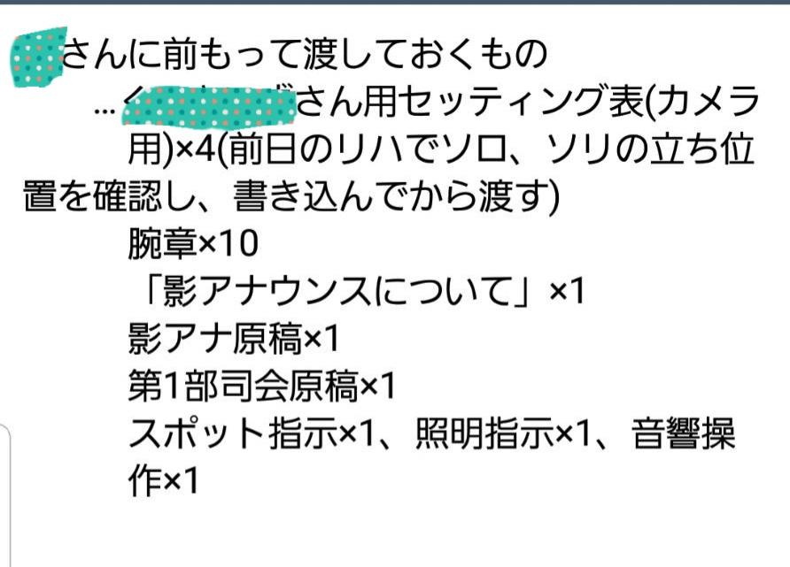 f:id:kyobachan:20210324193809j:plain