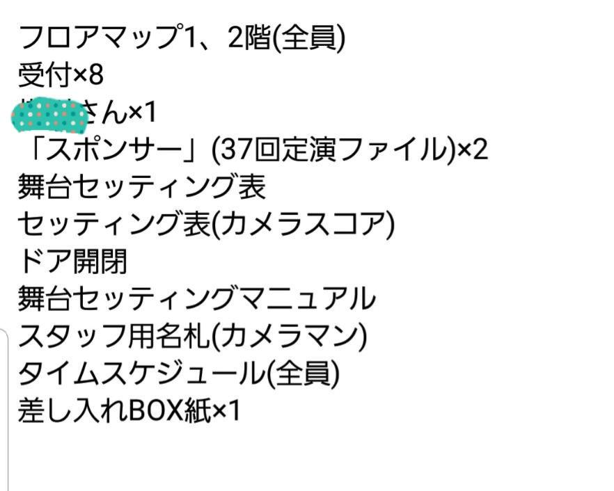 f:id:kyobachan:20210324193845j:plain