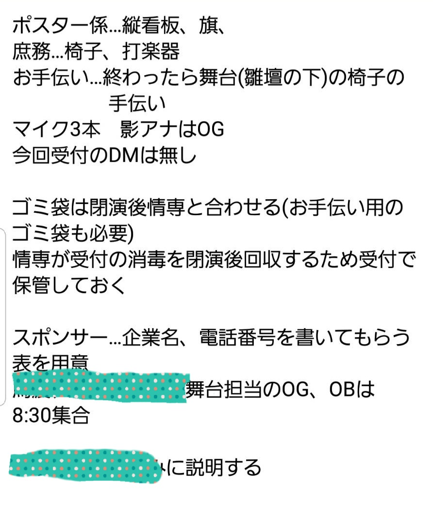 f:id:kyobachan:20210324194145j:plain