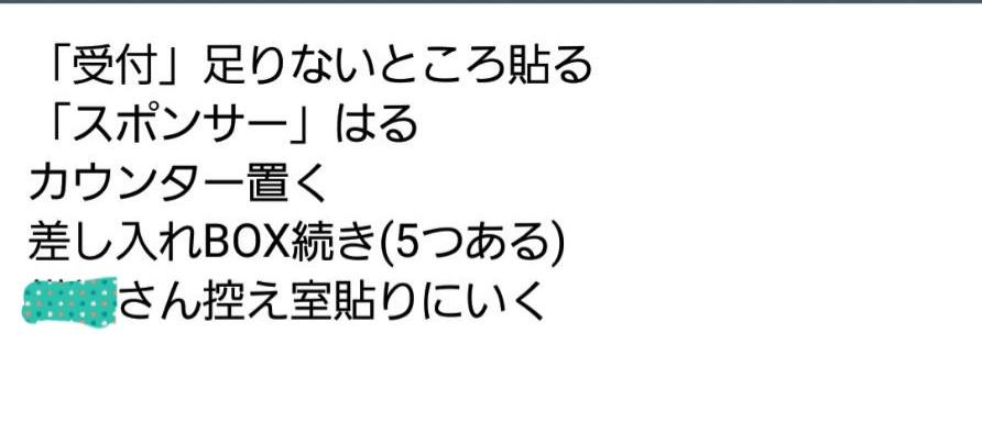 f:id:kyobachan:20210324194721j:plain