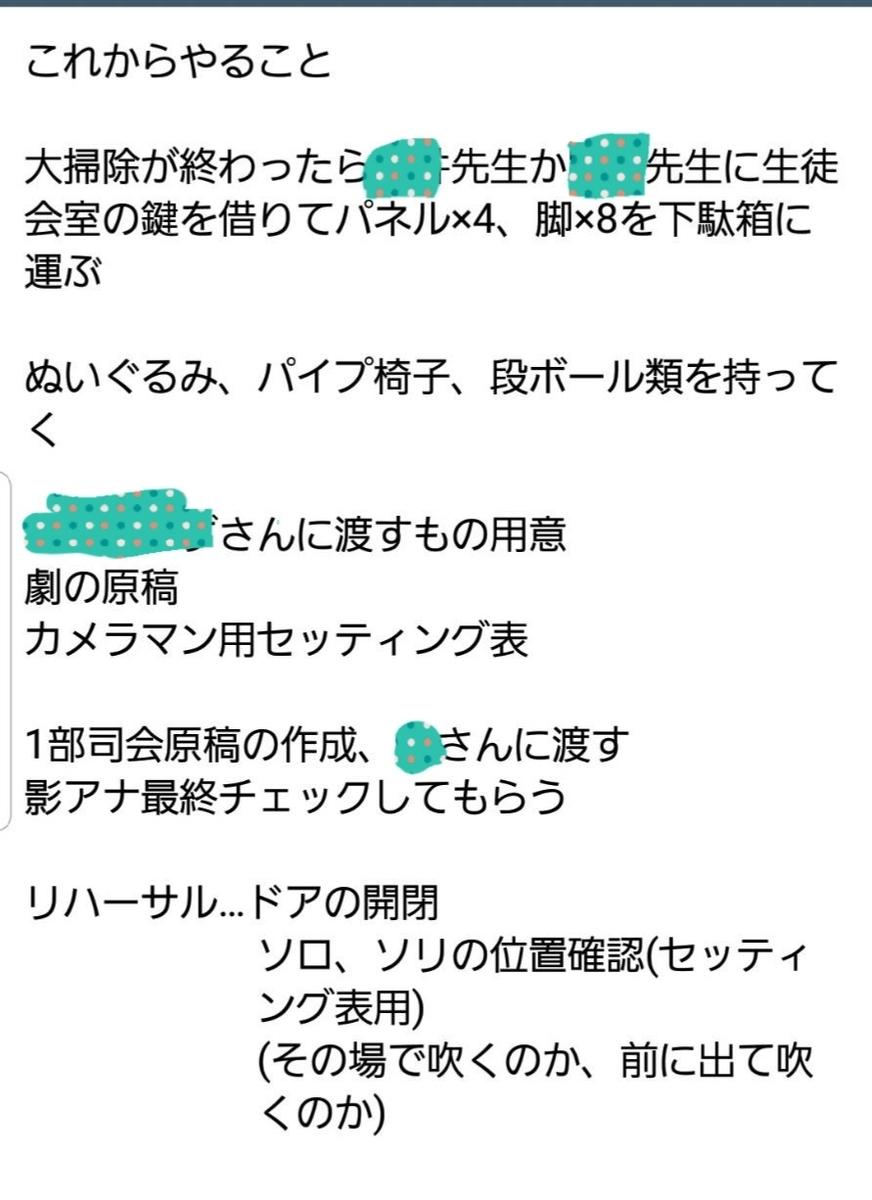 f:id:kyobachan:20210324195003j:plain