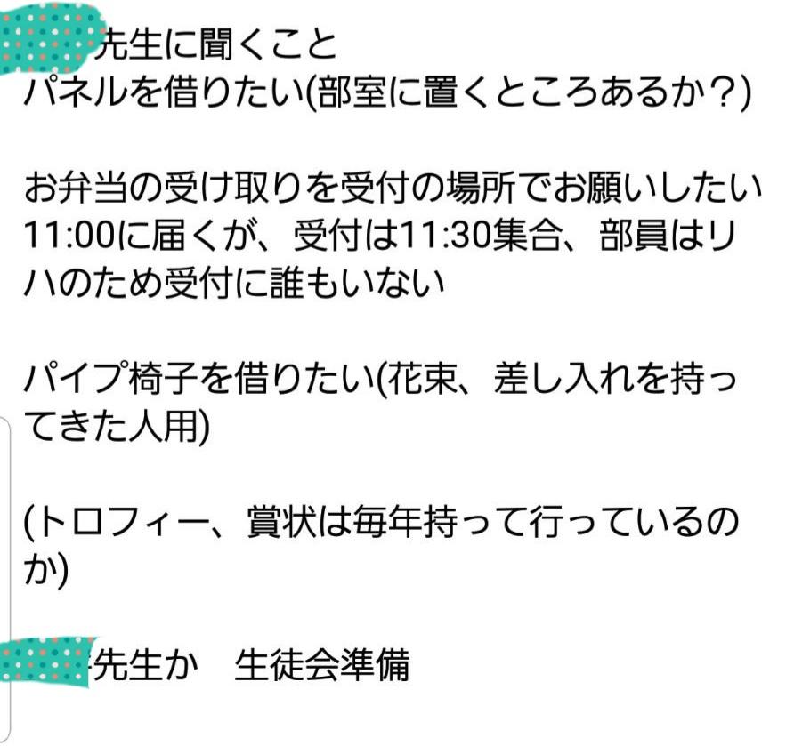 f:id:kyobachan:20210324195504j:plain