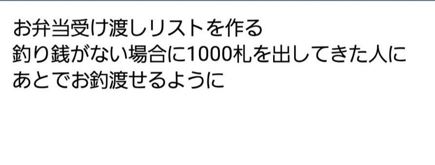 f:id:kyobachan:20210325142411j:plain