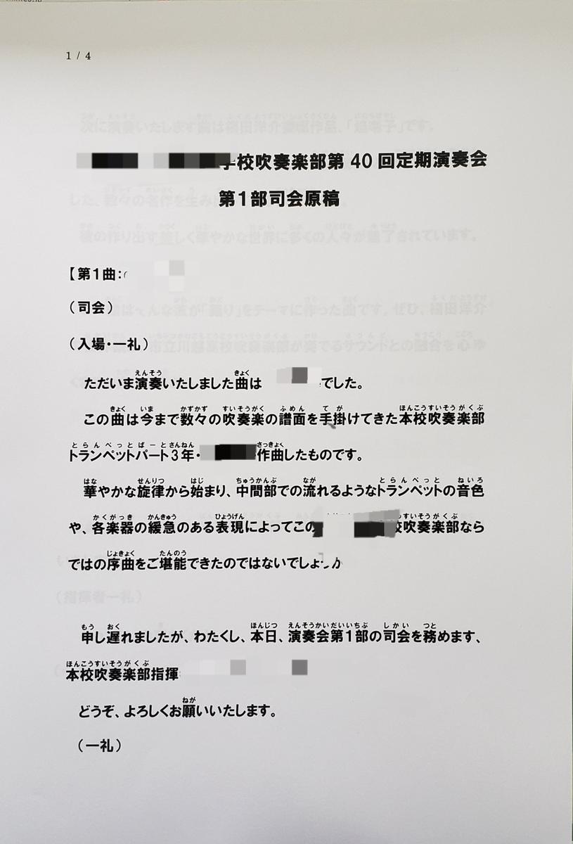 f:id:kyobachan:20210325145416j:plain