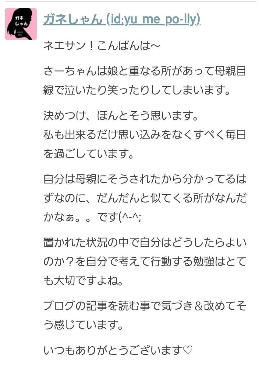 f:id:kyobachan:20210414235635j:plain