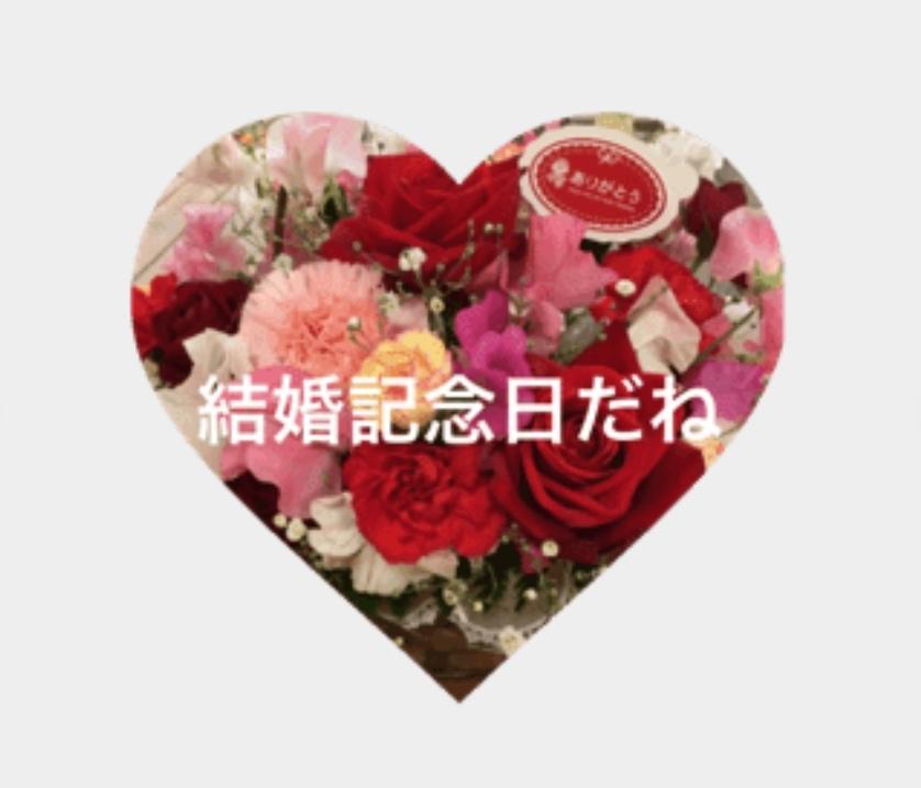 f:id:kyobachan:20210422203022j:plain