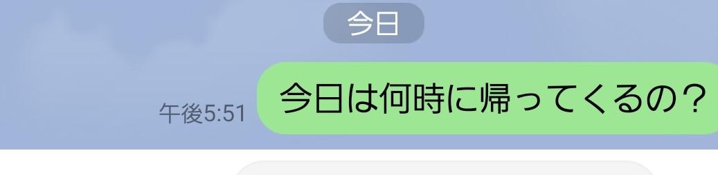 f:id:kyobachan:20210423220006j:plain