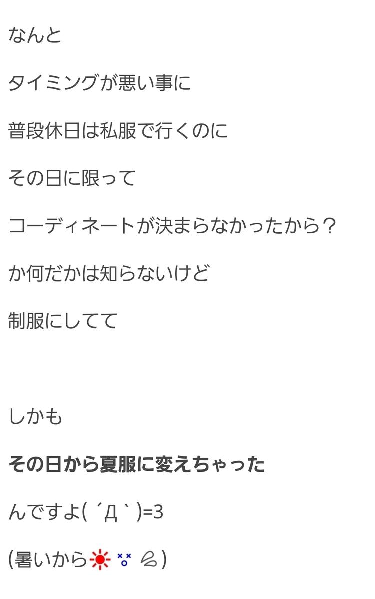 f:id:kyobachan:20210516165347j:plain