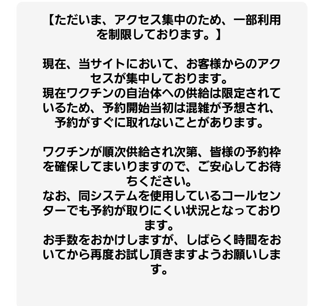 f:id:kyobachan:20210521124259j:plain