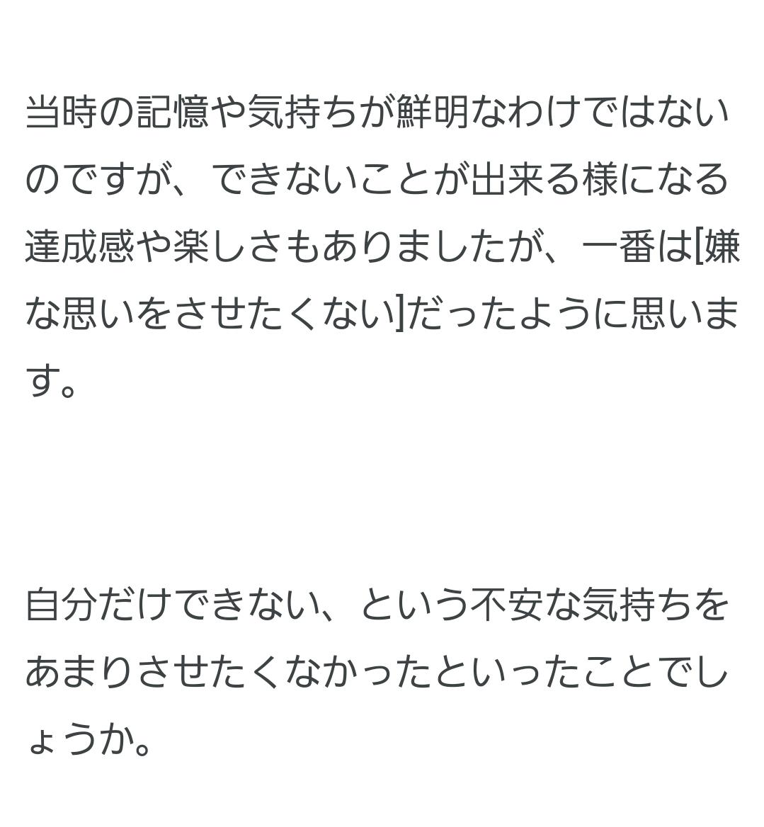 f:id:kyobachan:20210522163143j:plain
