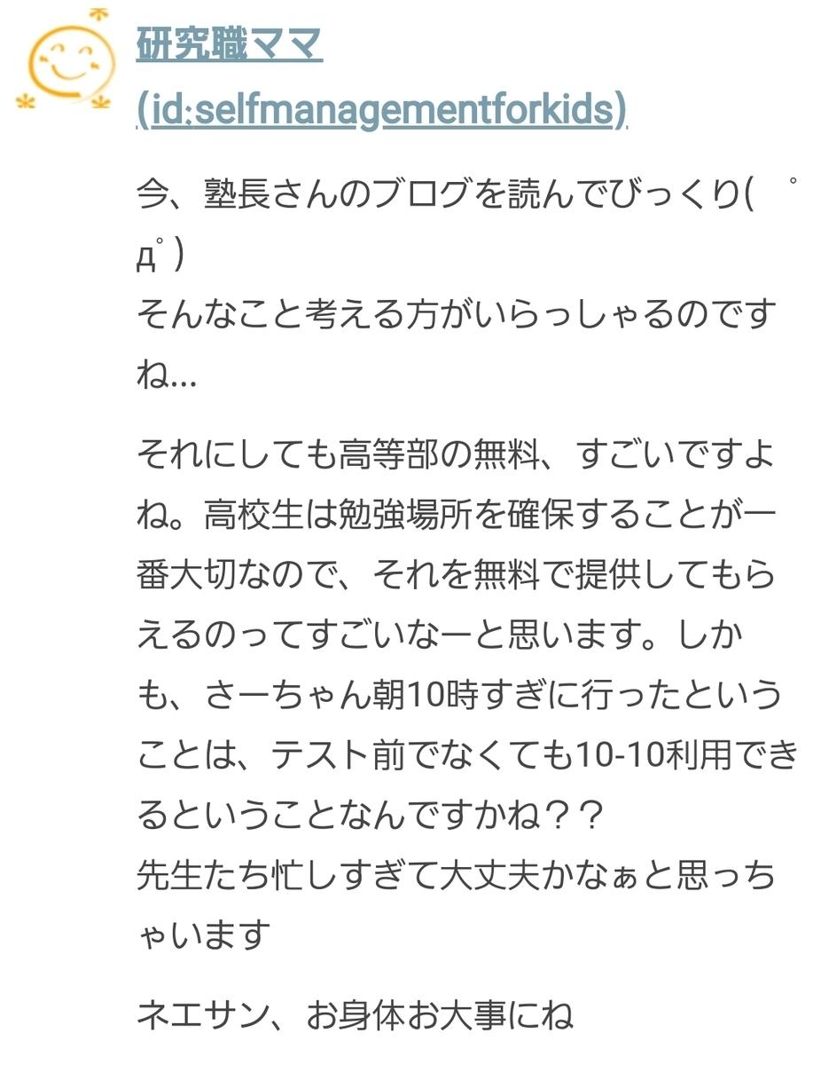 f:id:kyobachan:20210522185820j:plain