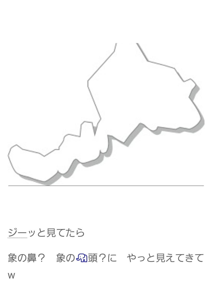 f:id:kyobachan:20211011145243j:plain