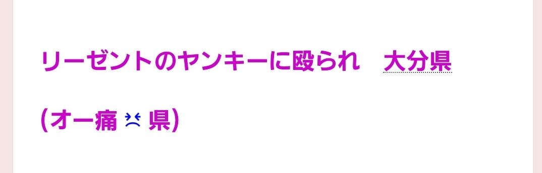 f:id:kyobachan:20211011145507j:plain