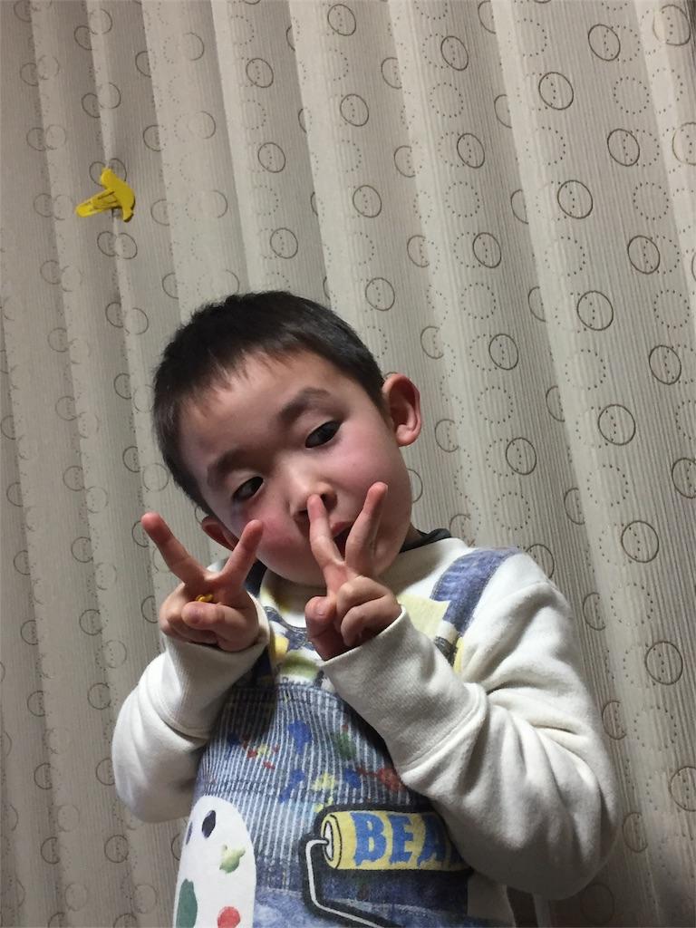 f:id:kyoco0910:20170129183425j:image