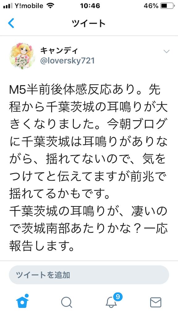 f:id:kyodaijishine:20190526105044p:image