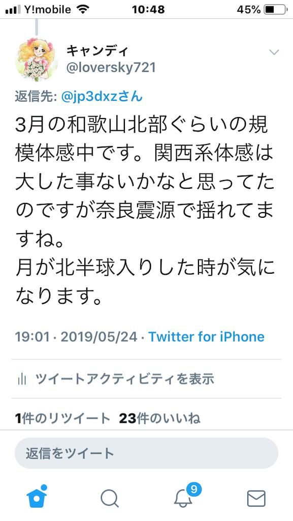 f:id:kyodaijishine:20190526105624p:image