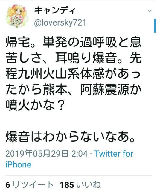 f:id:kyodaijishine:20190529062812j:plain