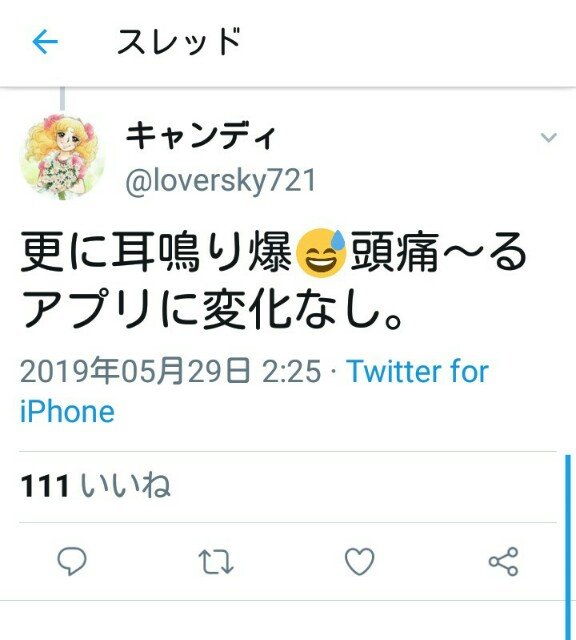 f:id:kyodaijishine:20190529062823j:plain