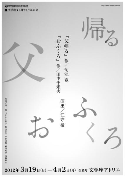 f:id:kyodesignworks:20120127151451j:image