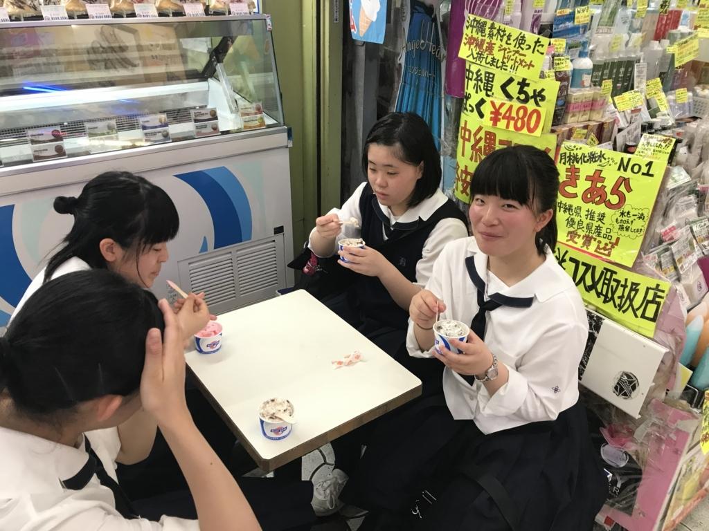 f:id:kyoeiokinawa2018:20180530131858j:plain