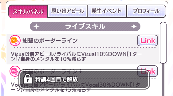 f:id:kyogoku0320:20190220043517p:plain