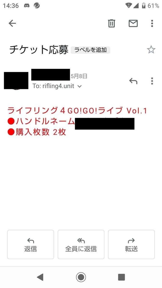 f:id:kyogoku0320:20190703151234j:plain