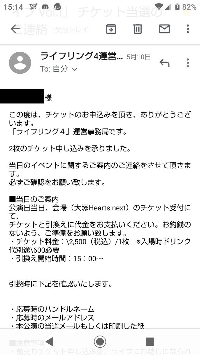 f:id:kyogoku0320:20190703151620j:plain