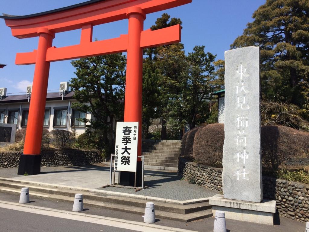 f:id:kyogoku174:20170413163134j:plain